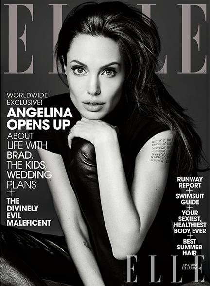 Angelinajolieelle